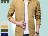 吉普盾秋季男式夹克薄款纯棉纯色男装外套青