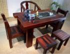 老船木茶桌椅组合 户外功夫茶桌 船木家具茶几
