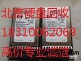 朝阳门三四代内存条8G16G32G长期专业回收