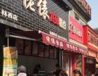 唐山市哪有做雨蓬的 遮阳蓬的豪华蓬的 别墅蓬的 店面蓬的