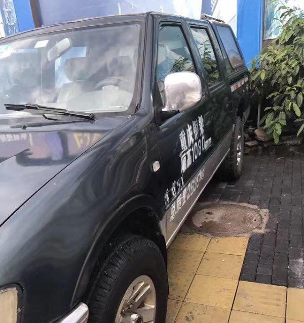 庆铃 五十铃皮卡 2009款 2.8T 手动 柴油 基本型(国Ⅳ)