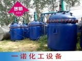 二手搪玻璃反应釜 北京大量供应