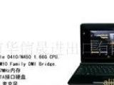 N410,上网本中的精选机型,10.2&