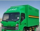 全新货车低首付出售,免费包办车辆所有手续,免费提供货源。