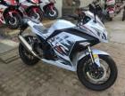 重慶摩托車跑車廠價直銷支持分期付款零首付提車