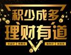 理财通:亚洲影视正规不正规?网站进不去?