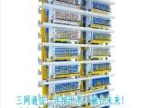 432芯ODF光纤配线架