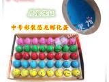 厂家直供中号彩裂恐龙蛋复活孵化蛋膨胀泡水玩具地摊儿童玩具批发