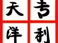 南通海门专利申请材料哪些 种类