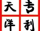 南通启东专利申请 哪里 流程经过