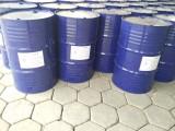 水性体系阴离子类型 OT-75 二辛基磺化琥珀酸钠 润湿剂