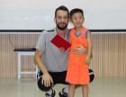 东莞东城外教篮球培训班 篮球培训暑假夏令营 篮球培训