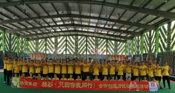 台州团建活动策划就找永拓 教育