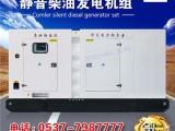 河北沧州康姆勒柴油发电机组价格 300kw柴油发电机组报价