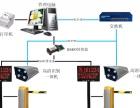 张家道闸停车场系统车牌硬识别系统蓝牙远距离系统维修