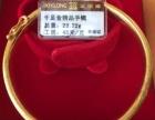郑州金水区中原区紫荆山百货大楼哪里有回收黄金铂金钻石首饰的