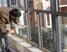 石家庄油烟机清洗 换纱窗 修窗户 换玻璃 换密封条 窗户把手