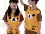 夏季短袖儿童家居服家居服套装卡通纯棉短袖家居服卡通轻松熊