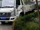 邢台4.2平板自卸货车出租