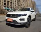 重庆零首付买新车当天万把块买新车不看个人资质车型不限全国可办