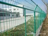 现货供应双边丝护栏网  框架护栏网 圈地网  体育围栏