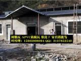 广州从化厂房屋面防腐仿古瓦 别墅房屋顶专用pvc合成树脂瓦