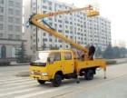 北京通州区升降车出租公司电话