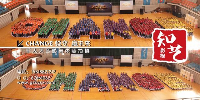 广州摄影公司 广州晚会拍照录像 广州年会摄像摄影公司