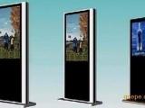 廣告機回收 液晶廣告機回收 網絡廣告機回收