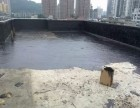 河源市防水补漏公司河源市室内装修工程专业维修工程