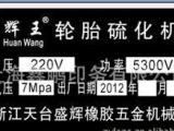 上海标牌 丝印铭牌 丝印机械标牌加工