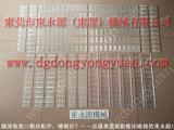 HS2-110压力机连杆卡住维修,油镜 东永源机械