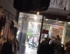 新港 三马路193号 服饰鞋包 商业街卖场