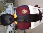 武汉收头发 卖头发,收长头发价格及联系方式