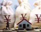 武汉中小微企业贷款办理机构