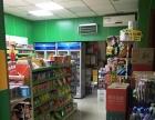 华城国际北门小区 成熟便利店带货整体生意转让