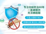 上海商场杀白蚁灭鼠公司有用吗杀虫灭蟑螂公司费用
