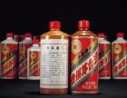 杭州高价回收茅台酒价格,专业回收五粮液,洋酒李察回收