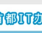北京东芝复印机维修中心 东芝售后 Toshaba复印机维修