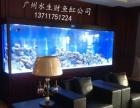 广州较便宜的鱼缸,广州圆柱形鱼缸要多少钱