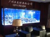 广州最便宜的鱼缸,广州圆柱形鱼缸要多少钱