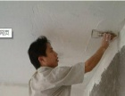 专业墙面粉刷 刮腻子刮磁粉刮大白上乳胶漆喷乳胶漆