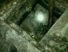 寅阳镇专业疏通下水道,管道清洗,化粪池清理