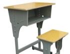 延安课桌椅洛川课桌椅升降课桌椅厂家生产销售免费安装送货