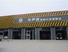 山东潍坊专业音响改装 潍坊汽车音响喇叭改装,提升您的生活品质