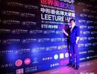 欧华姿XMN彩妆杯第八期中形委全国高端美妆名师大讲堂上海