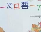 邯郸丛台亲子活动绘本+手偶表演免费参加
