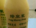 纯天然蜂蜜蜂王浆,自家生产、不参水