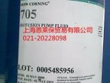 道康宁 Dow Corning OS-10 硅油