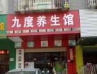维林百家惠后门附近,鑫福酒店旁,住宅底商 7